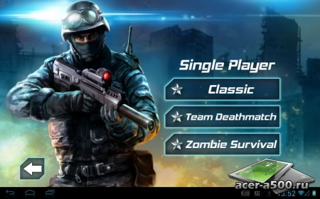 Critical Missions: SWAT (��������� �� ������ 2791)