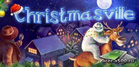 Дело о пропавшем Санте. (Christmasville: Missing Santa.)