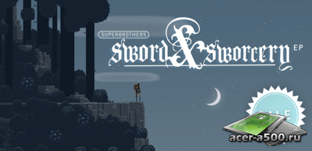 Superbrothers Sword & Sworcery (Rus)