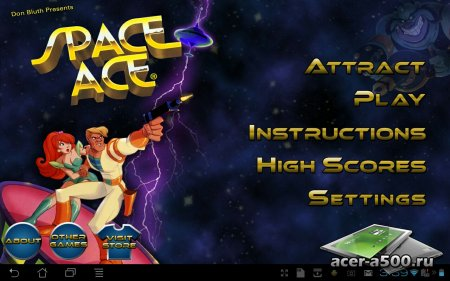 Space Ace (обновлено до версии 1.030)