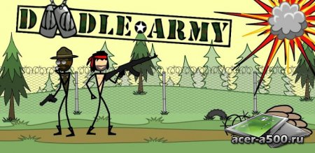 Doodle Army (��������� �� ������ 1.3)