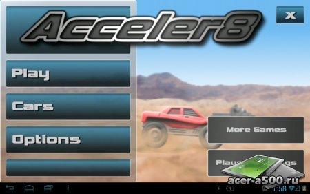 Acceler8 Pro v1.18
