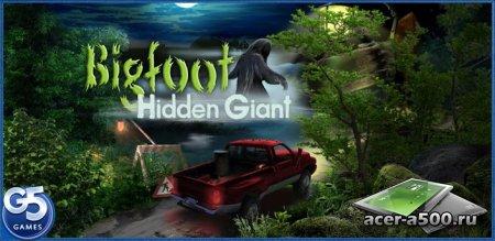 Снежный человек-Преследуя тень (Bigfoot: Hidden Giant)  (добавлена версия без ROOT)