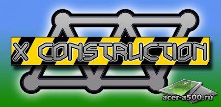 X Construction  (полная версия)