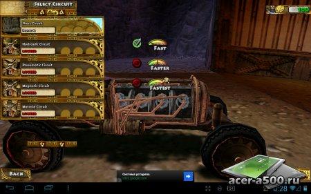 Steampunk Racing 3D версия 1.1