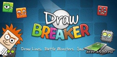 Draw Breaker