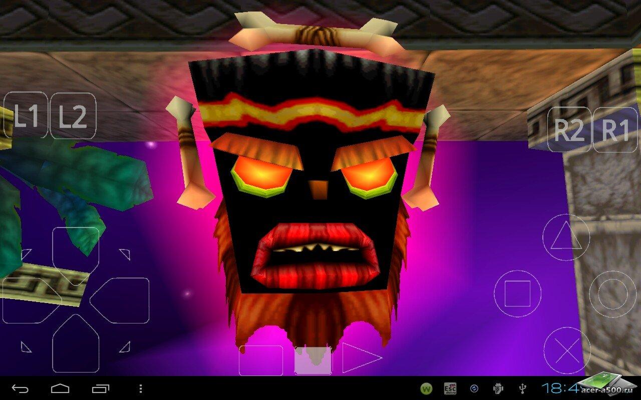 Приложения в Google Play – PlayStation App