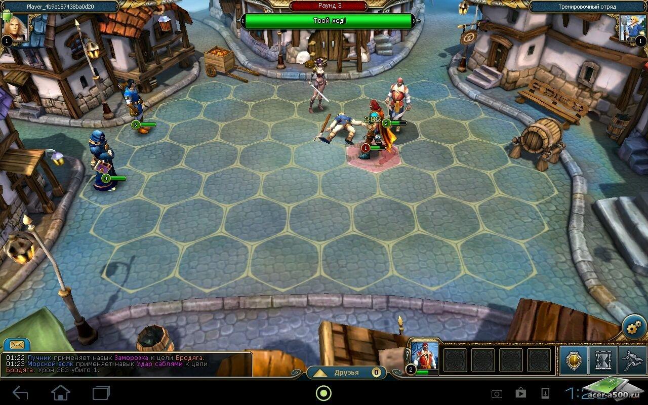 """Игра """"King's Bounty - Legions"""" для планшетов на Android"""