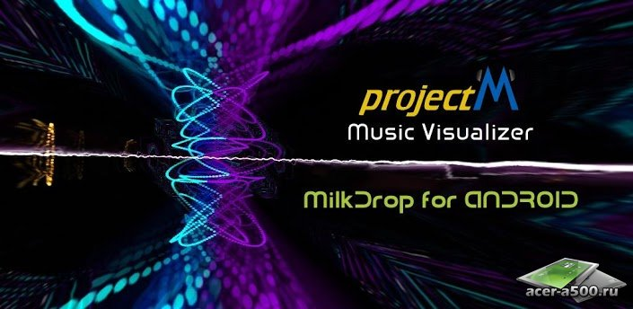 Project m music