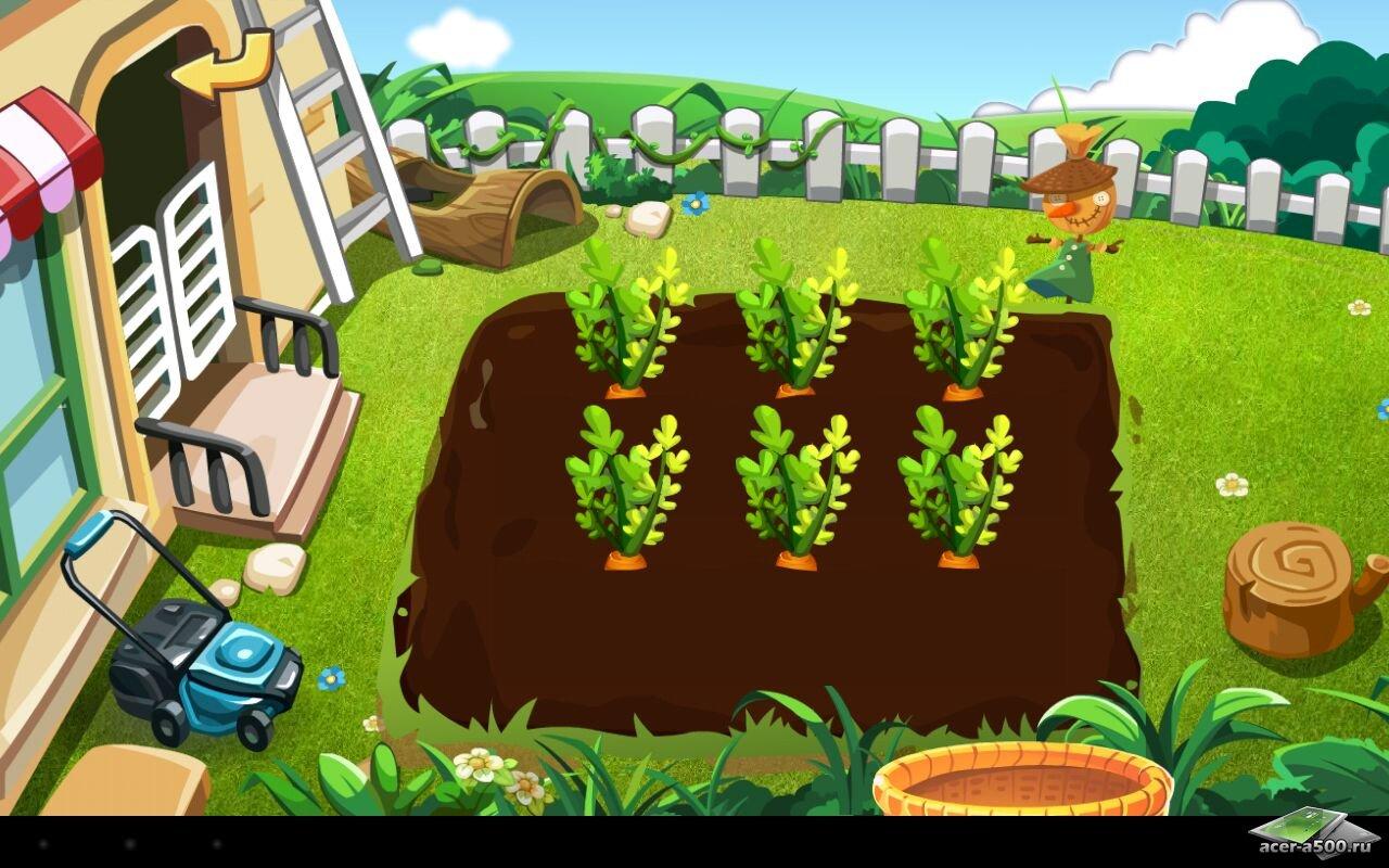 Картинка с огородом для детей, жопы картинки