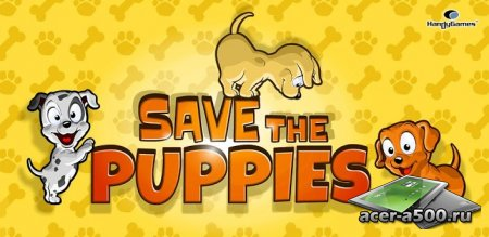 Save the Puppies Premium (обновлено до версии 1.1.0)