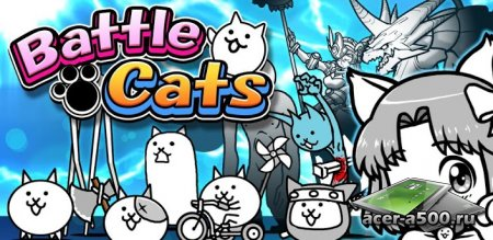 Battle Cats ������ 1.0.0 [��������� �������]