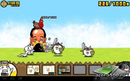 Battle Cats версия 1.0.0 [свободные покупки]