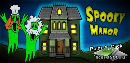 Spooky Manor (обновлено до версии 2.0)