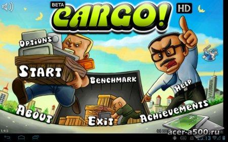 Cargo! HD версия 1.9.5