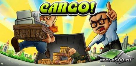 Cargo! HD