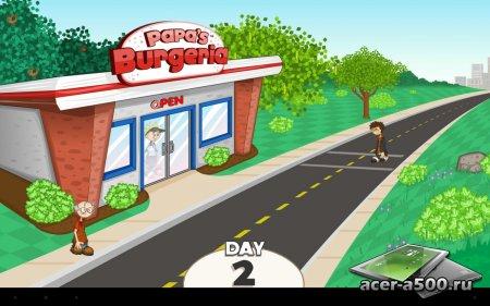 Papa's Burgeria версия 1.0.23