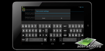 Jelly Bean Keyboard PRO (обновлено до версии 1.9.8.1)