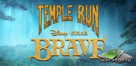 Temple Run: Brave