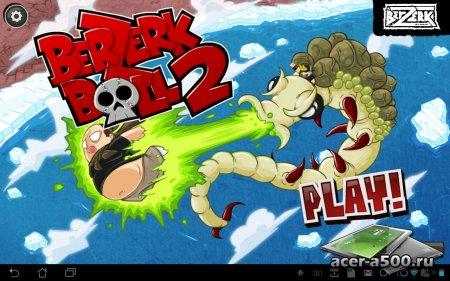 Berzerk Ball 2 версия 1.6