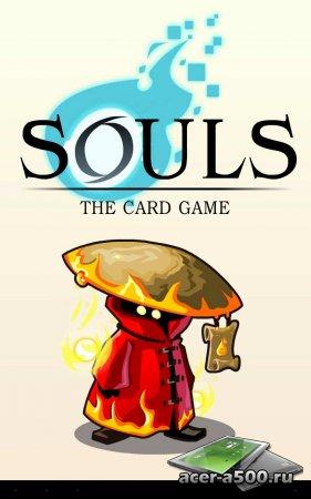 Souls TCG версия 1.3.3