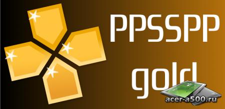 PPSSPP Gold - PSP emulator b