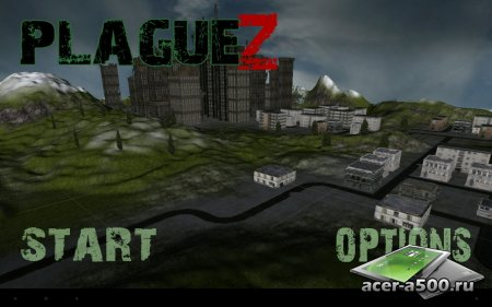 PlagueZ (обновлено до версии 1.2)