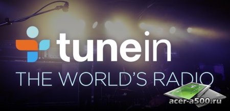 TuneIn Radio Pro v9.1