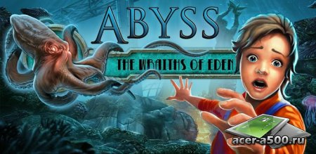 Бездна: Духи Эдема (Abyss: The Wraiths of Eden)