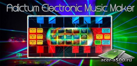 Adictum Electronic Music Maker версия 1.1