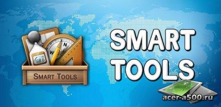 Smart Tools - Инструментарий v1.6.2a