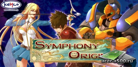 RPG Symphony of the Origin  (обновлено)