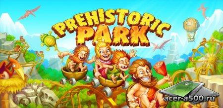 Первобытный Парк (Prehistoric Park)