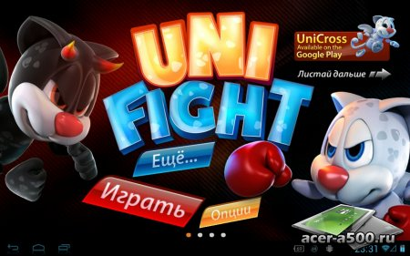 UNIFIGHT версия 1.3