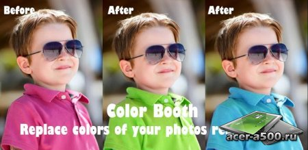 Color Booth Pro версия 1.2.6