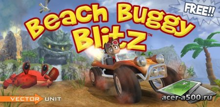 Beach Buggy Blitz v1.3.5 [��������� �������]