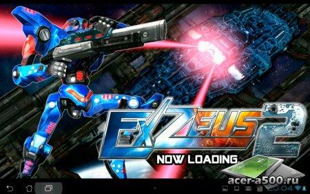 ExZeus 2 версия 1.5