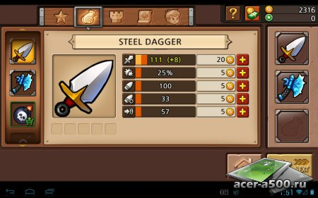 Colosseum Defense v1.0.2 [свободные покупки]