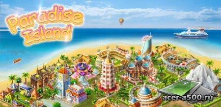 Paradise Island + мод