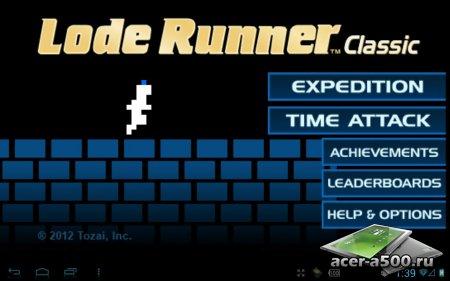Lode Runner Classic версия 1.0