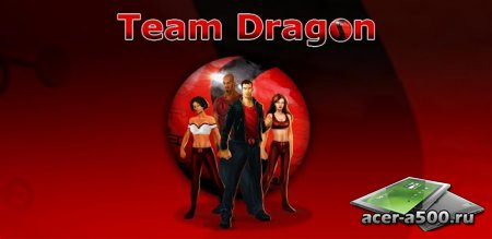 Team Dragon версия 1.0.0