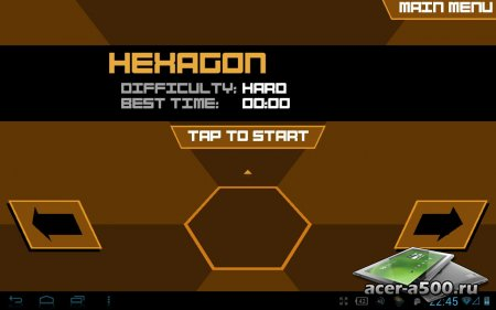 Super Hexagon (обновлено до версии 1.0.3)