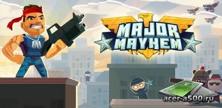 Major Mayhem  (обновлено)