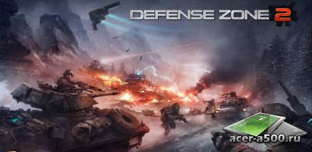 Defense zone 2 HD (полная версия)