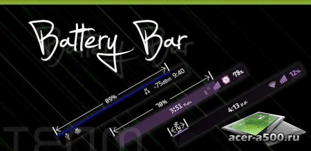 TEAM BatteryBar Pro (обновлено до версии 3.1.1)