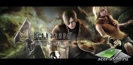 Resident Evil 4 Mobile  (добавлена английская  Google Play)