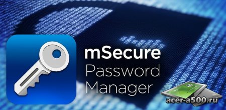 mSecure - Password Manager версия 3.1.11