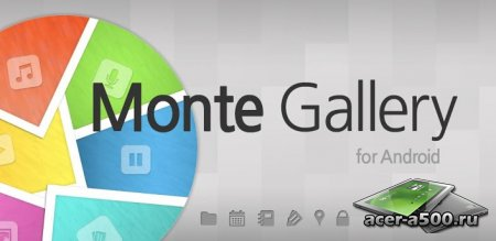 Monte Gallery - Image Viewer версия BUILDNOGP20130124.4
