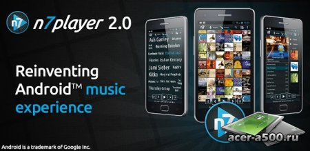 n7player Music Player (обновлено до версии 2.1.1b)