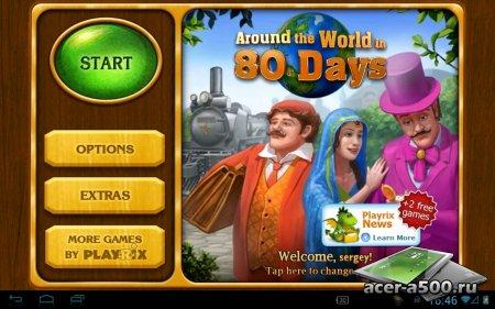 Вокруг Света за 80 Дней (Around the World 80 Days) (Full) версия 1.0